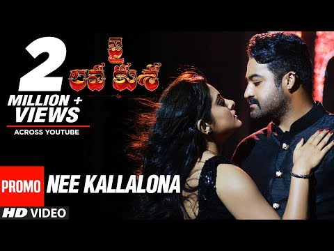 Nee Kallalona Video Song Promo - Jai Lava...