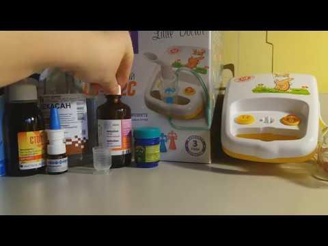 Ингаляции небулайзером при насморке: советы по применению - YouTube