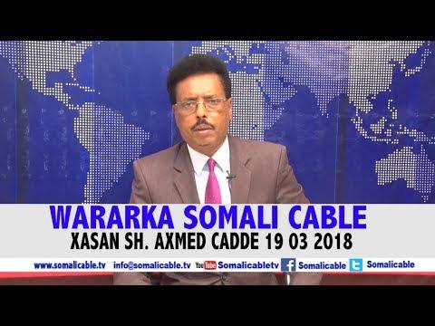 WARARKA SOMALI CABLE IYO XASSAN SH AXMED CADDE 19 03 2018