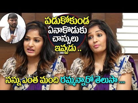 Actress Madhavi Latha About Commitments In Tollywood   Casting Couch   Madhavi Latha Interview