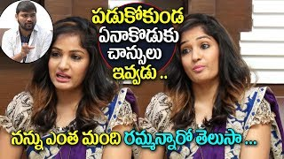 Actress Madhavi Latha About Commitments In Toll...
