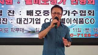 가수 이용대 (못난사람 원곡노하영) 제9회 가요 신인 본선대회