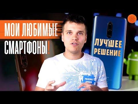 5 ОФИГЕННЫХ СМАРТФОНОВ, которыми пользовался Андрей Ковтун