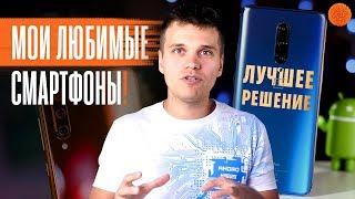5 ОФИГЕННЫХ СМАРТФОНОВ которыми пользовался Андрей Ковтун