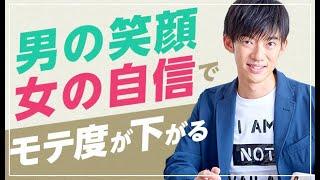 続き⇒http://www.nicovideo.jp/watch/1536256990 今後の放送予定⇒http:/...
