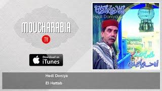 HATTAB TÉLÉCHARGER MP3 EL ISMAIL