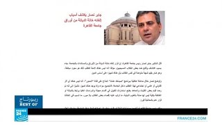 جامعة القاهرة: إلغاء خانة الديانة بين الرفض والتأييد