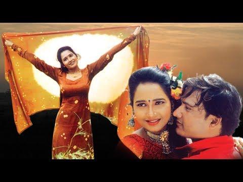 परदेशी बाबु मोर | Movie - Mor Sang Chal Mitwa | CG Video Song