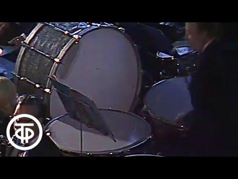 Концерт Государственного академического симфонического оркестра СССР (1982)