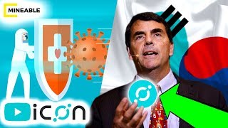 How Blockchain Can Fight Pandemics. Billionaire Tim Draper Bullish on ICON ICX? | iconTV