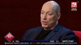 Гордон: ФСБ нет смыла вербовать украинских чиновников – их агентов и так в нашей власти достаточно