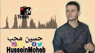 ياحب ياضوء القلوب جلسه حارثيه قمة الطرب الفنان حسين محب2016