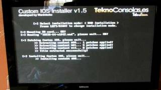 how to install cios rev8 on your wii
