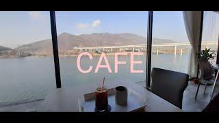 #미친 뷰깡패 양평카페 / cafe view of a …