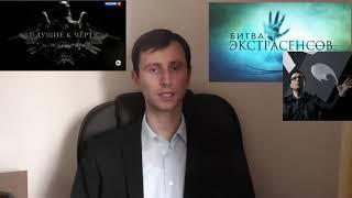 """О фильме Бориса Соболева """"Идущие к черту"""""""