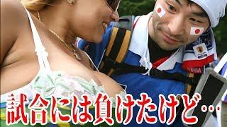 サッカーW杯での日本サポーターの振る舞いが中東諸国で話題【海外の反応】 thumbnail