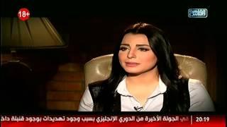 ضحية أحد الدجالين  لشيماء صادق: جسمي أتحول لكلبة بسبب السحر الأسود #خيط_حرير