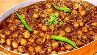 Chole Masala Recipe   Punjabi Chole Masala   Easy Chana Masala   Kanak's Kitchen