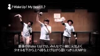 羽多野渉 - Wake Up! My Heart!!