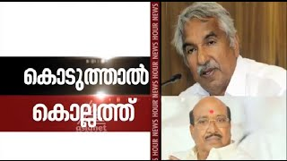 News Hour 12/12/15 Asianet News Channel