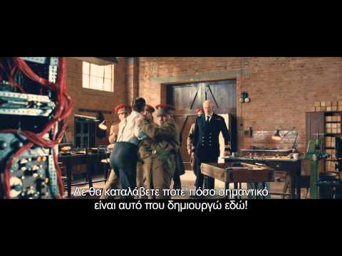 ΤΟ ΠΑΙΧΝΙΔΙ ΤΗΣ ΜΙΜΗΣΗΣ (The Imitation Game) Trailer Full HD Greek subtitles