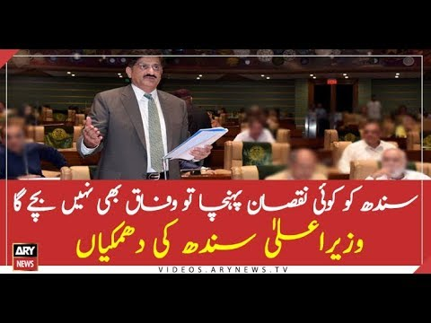 Harming Sindh is