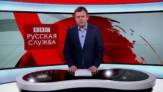 ТВ-новости: полный выпуск от 16 марта