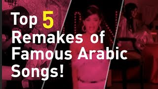 Top 5 Remakes of Famous Arabic Songs!