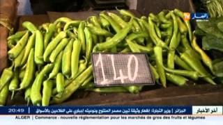 مجتمع: تجار التجزئة يلهبون سوق الخضر و الفواكه