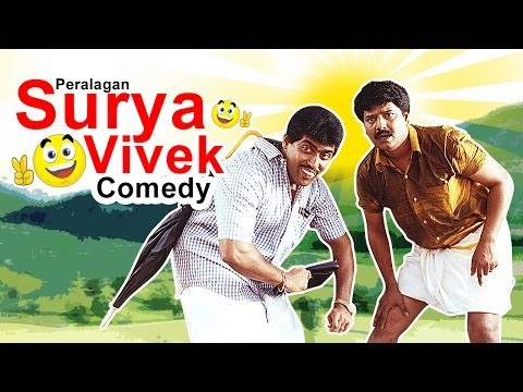 Perazhagan | Tamil Movie Comedy | Suriya | Jyothika | Vivek | Manorama | Manobala