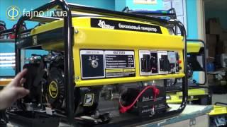 видео Бензогенератор Кентавр КБГ-505 ЭКР с электростартером