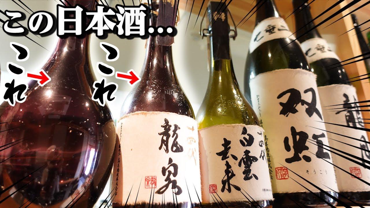 【喉から手が出るほど呑みたい『幻の日本酒!!十四代』】四季折々を贅沢に味わえる割烹居酒屋【割烹居酒屋 味彩】香川県