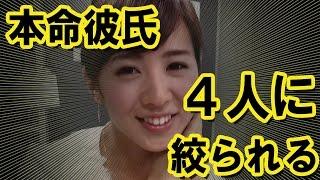 【衝撃】フジ・椿原慶子アナ、本命彼氏は3代目JSBのあの人… チャンネル...