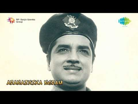 Ara Nazhika Neram  | Anupame Azhake song