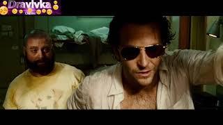 Это Дубль 2 ... отрывок из фильма (Мальчишник 2: Из Вегаса в Бангкок/The Hangover Part 2)2011