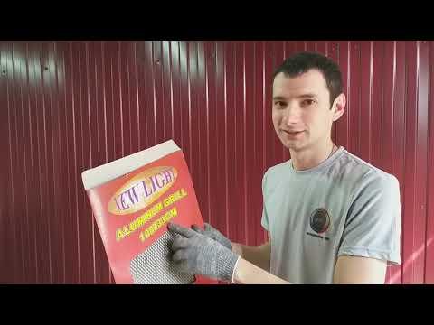 Обслуживание кондиционера, установка сетки на бампер, чистка радиаторов Лада Веста