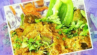 How to Make Capsicum Masala Curry