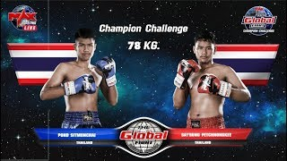 The Global Fight Champion Challenge August 15th, 2018