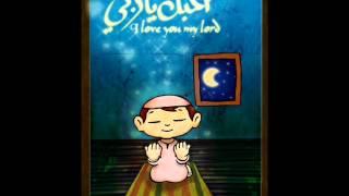 Allah Cinta by Opick