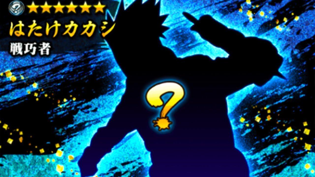 NEW PVP REWARD UNIT INCOMING*** | Naruto Ultimate Ninja