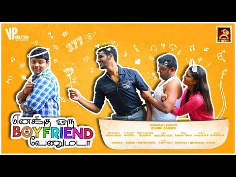 Enakkoru Boyfriend Venumadaa | Black Sheep Premiere | Black Sheep