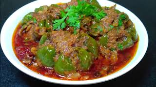 shimla mirch recipe