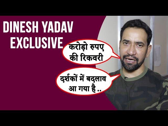 Dinesh Lal Yadav ने बताया Bhojpuri Film जा रही है घाटे में ?   Amrapali Dubey   Lallu ki Laila