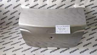 Крышка Багажника Лада Гранта ВАЗ 2190. Крышка Lada Granta в Цвет 610 Рислинг. Обзор от
