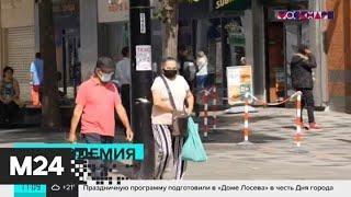 В мире зафиксирован максимальный с начала пандемии суточный прирост случаев COVID-19 - Москва 24