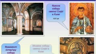 "Презентация на тему ""Древнерусская литература"""