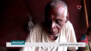 حرب حوثية شاملة على حياة اليمنيين | تقرير يمن شباب