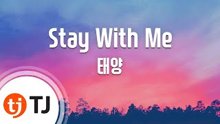 [TJ노래방] Stay With Me - 태양(Feat.G-DRAGON) (Stay With Me - Teayang(Feat.G-DRAGON)) / TJ Karaoke