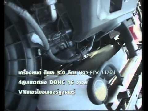 komchadnews : HILUX VIGO CHAMP 3.0 G