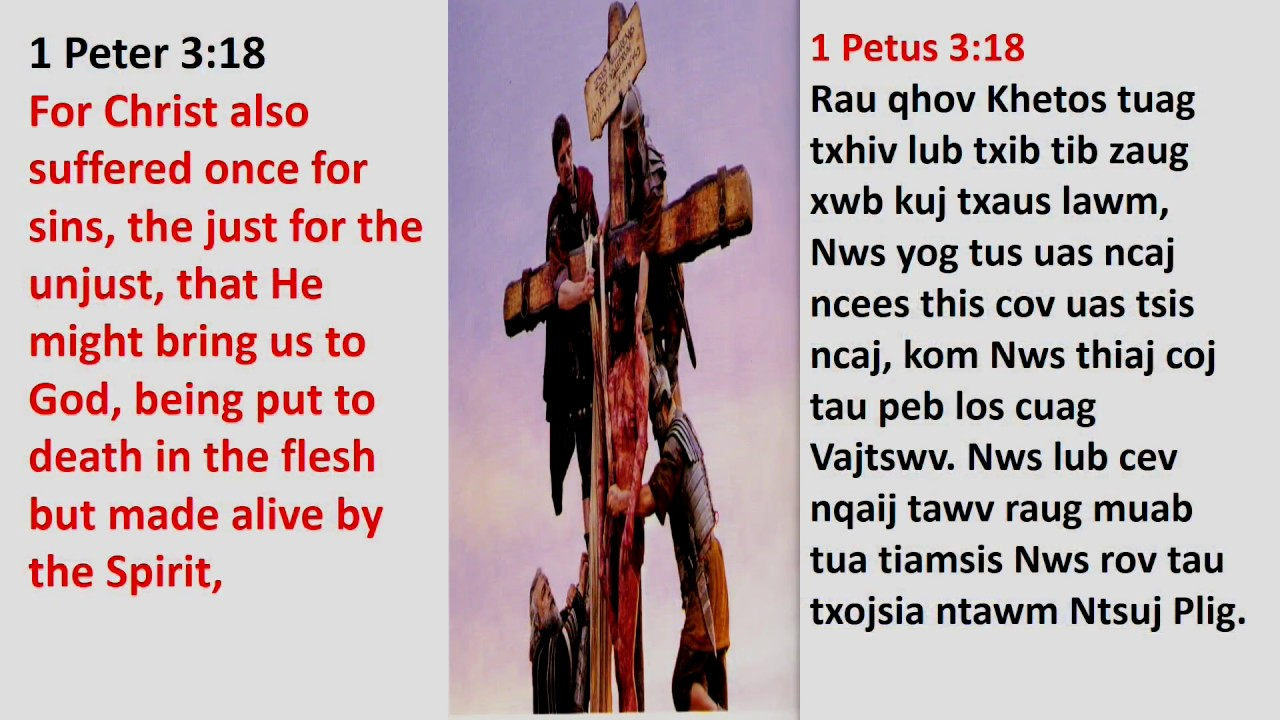 MISSION ON FIRE: Hloov Siab Hloov Ntsws by Pastor Cogruaj Lis.